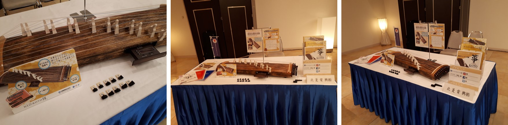 2020年2月20日:第6回北陸三県合同楽器商交流会にてNEO-KOTO輝をご紹介