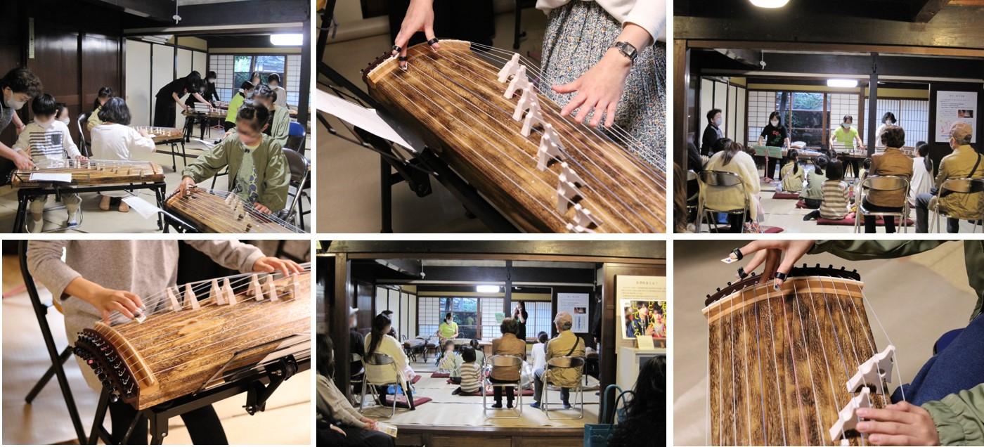 2020年10月24日:秋の金澤町家コンサート&お箏の体験~NEO-KOTO輝の調べ~